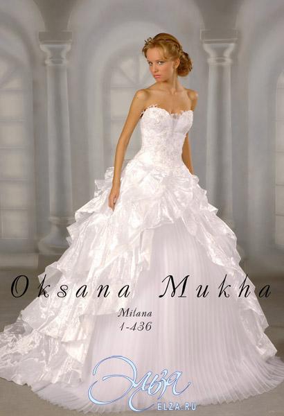 Цена На Платье Свадебное 96