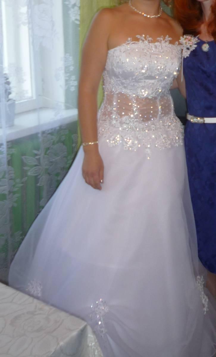 Свадебное Платье Купить В Нижнем Тагиле