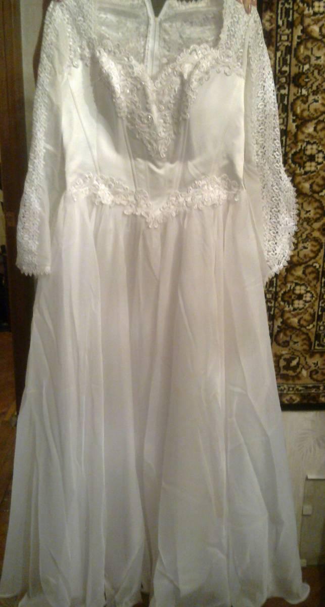 Купить Вечернее Платье В Пензе 2011 Цены
