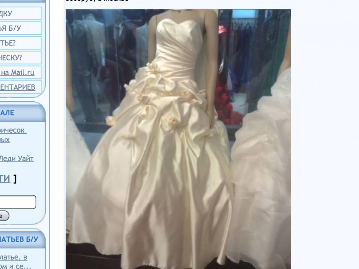 Платье цвета айвори фото 10