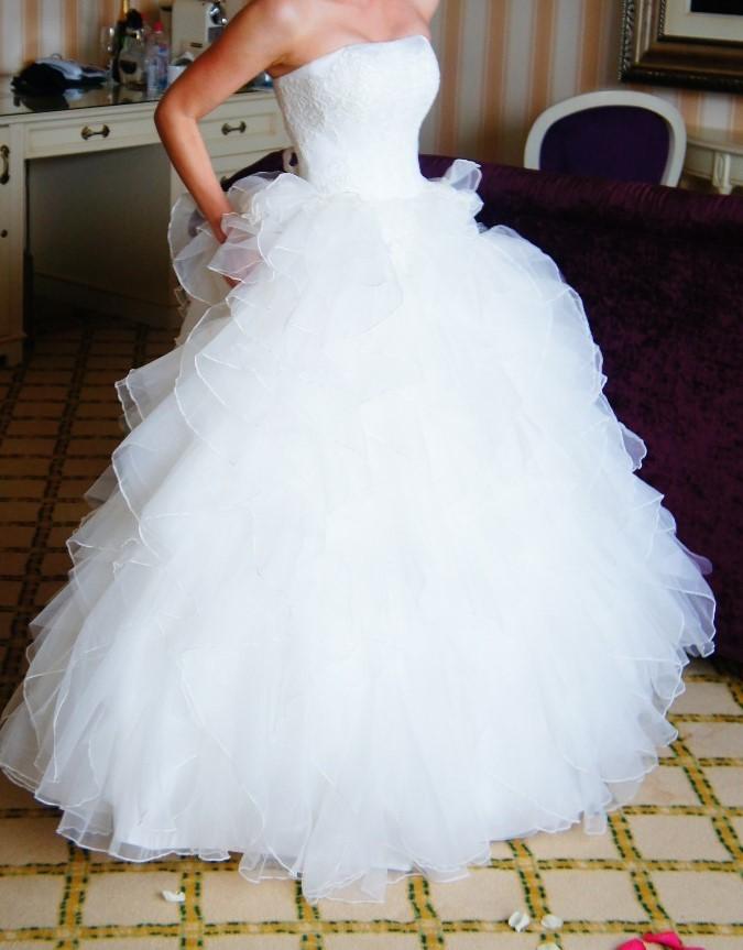 Недорогое Свадебное Платье Купить