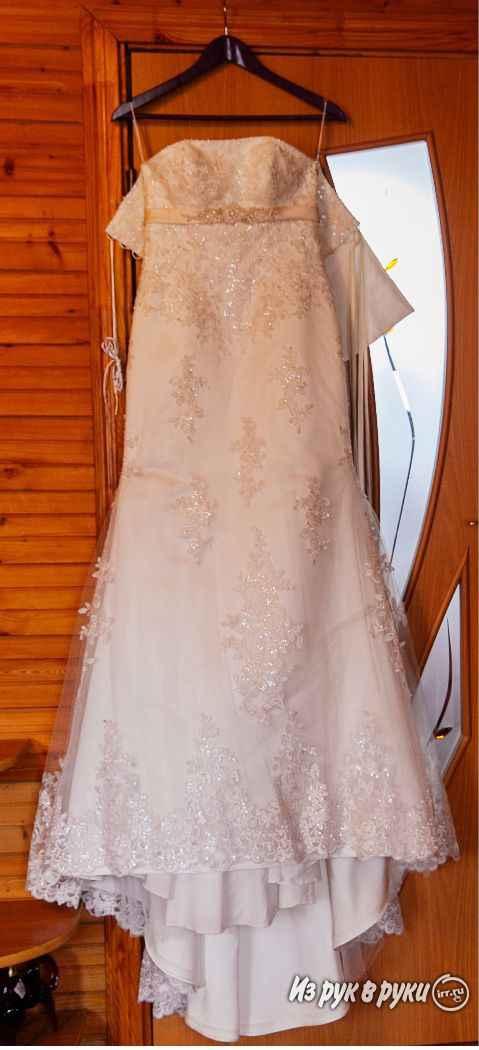 Салон свадебных платьев петровско разумовская