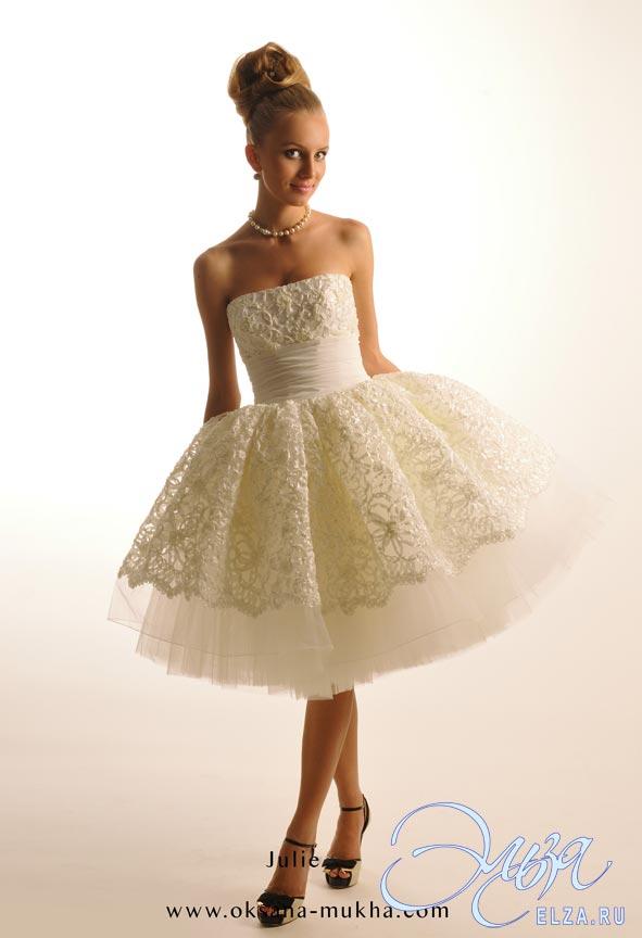 Пышное короткое свадебное платье Оксаны Мухи коллекция 2011. за 20000 руб