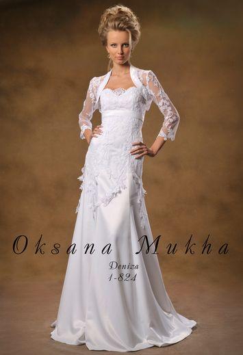 Свадебные платья » БЛОГ ДЛЯ НЕВЕСТ ... Продажа свадебных платьев б/у в