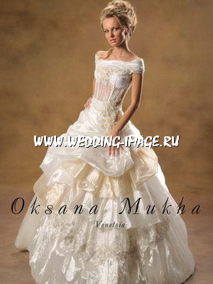 Всё для подготовки невесты